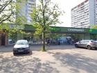 Свежее фото Коммерческая недвижимость Готовый арендный бизнес! Продается торговое помещение 68915999 в Москве
