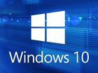 Просмотреть изображение Косметика Лицензионный пакет Windows 10 68916497 в Москве