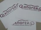 Смотреть изображение  Агентство наружной рекламы «РекламаСургут» 68975776 в Сургуте