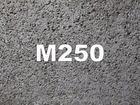 Свежее изображение Строительные материалы Бетон М-250 B20 П4 F100 W4 69036336 в Брянске