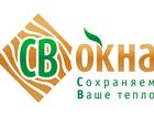 Увидеть фото  Деревянные окна от производителя - СВ Окна 69037807 в Москве