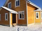 Увидеть изображение Загородные дома Купить дачу (дом) с газом в Подмосковье 69066825 в Москве