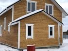 Смотреть фото Загородные дома Продажа коттеджей и загородных домов у озера 69066933 в Москве