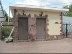 Увидеть фото  Сдам коттедж 170 кв м на участке 11 соток в деревне Алабушево 69104359 в Москве