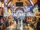 Просмотреть изображение  Помощь в оптовых закупках товара в Турции, шоп-гид 69149261 в Астрахани