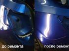 Свежее foto Автосервисы Смогут удалить практически любую вмятину без покраски на вашем автомобиле 69150550 в Москве