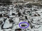 Свежее изображение Коммерческая недвижимость Готовый бизнес: сельский магазин в д, Ивлево (Дмитровский район МО) 69184698 в Яхроме