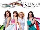 Скачать изображение  Оптовые закупки товара в Турции! 69261338 в Казани
