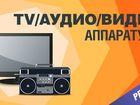 Смотреть фото  Ремонт музыкальных центров двд магнитофонов vhs, Выезд 69300978 в Москве