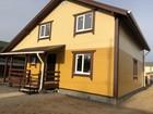 Смотреть изображение Загородные дома Продажа домов и дач на границе Наро-Фоминского района - купить дом 69305869 в Москве