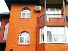 Увидеть изображение Аренда жилья Сдается 3-х этажный кирп, дом 220 м2 69358024 в Москве