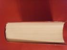 Скачать бесплатно фото Книги Большая энциклопедия охоты и рыбалки, 69411978 в Москве