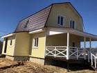 Скачать foto  готовые дома из бруса с участком под ключ 69543232 в Москве