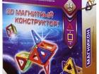 Уникальное фотографию  Развивающие магнитные конструкторы для детей 69656919 в Москве
