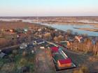 Уникальное foto Земельные участки Продам земельный участок с домом в д, Скулино в Кимрском районе 69702939 в Кимрах