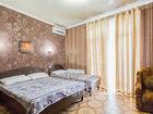 Увидеть фотографию  Гостиница Гостиница Гостиница 69704276 в Москве