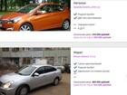 Уникальное изображение  Подберем для Вас лучший подержанный автомобиль 69783464 в Москве