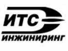 Свежее изображение  ИТС-Инжиниринг, магазин сварочного оборудования 69792550 в Москве