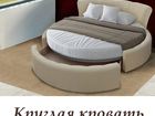 Увидеть фотографию  Ортопедические матрасы в ассортименте 69813566 в Москве