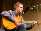 Скачать бесплатно фотографию  Обучение игре на гитаре в Екатеринбурге 69886110 в Екатеринбурге