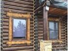 Уникальное фотографию  Скидки на деревянные наличники под заказ (от 10 шт,) 69974801 в Москве