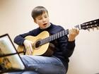 Новое фото  Курсы по музыке в Иваново 70278096 в Иваново
