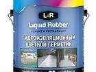 Уникальное фотографию Строительные материалы Жидкая резина A-205, цветной гидроизоляционный герметик 70501094 в Москве