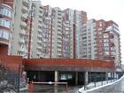 Свежее изображение Гаражи и стоянки Продаётся машиноместо  70744508 в Москве