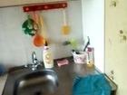 Увидеть foto  сдам 1-комнатную квартиру в пос, Дубовое 71240843 в Белгороде