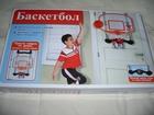 Скачать фото Спортивный инвентарь Баскетбольный щит со счётчиком очков с мячом и насосом 71432583 в Москве