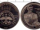Скачать фотографию  Клуб Нумизмат поможет заработать на монетах 71771826 в Москве