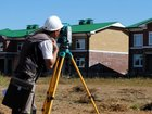 Скачать фото  Кадастровые работы, межевание, оформление домов 72277497 в Екатеринбурге