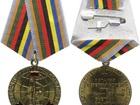 Новое фото Коллекционирование Памятные, юбилейные медали (новые) 72341850 в Дмитрове