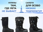Смотреть фотографию  Спецобувь РАТ в Москве на выставке БиОТ-19 72387242 в Москве