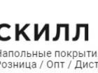 Просмотреть изображение  Ламинат в Санкт-Петербурге по доступным ценам 73632243 в Санкт-Петербурге