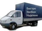 Уникальное foto  Газели, грузчики, организация переездов, вывоз мусора 73923820 в Перми