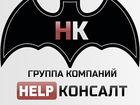 Увидеть изображение  Учебный центр, Охрана труда, ПТМ, СРО, МЧС, КЕШБЭК 30% 75892540 в Санкт-Петербурге