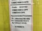 Скачать бесплатно изображение  Твердосплавные пластины CNMG 160612 - OPR OC3115D 76004214 в Москве