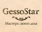 Новое фотографию  Лепнина из гипса - GessoStar 76031920 в Москве