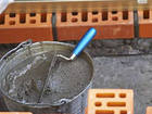 Скачать бесплатно изображение  Бетон – один из самых популярных строительных материалов, 76342328 в Старом Осколе
