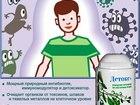 Скачать фотографию Товары для здоровья Детокс+ очищение организма на клеточном уровне 76590845 в Москве