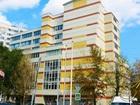 Просмотреть foto Коммерческая недвижимость Продается бизнес-центр 6500 кв, м 76697964 в Москве