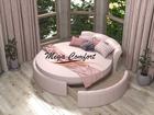 Скачать фото Мебель для спальни Круглая двуспальная кровать «Жемчужина» 81246641 в Москве
