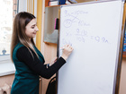 Уникальное изображение  Курсы подготовки к огэ по математике 83389418 в Москве