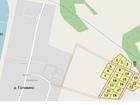 Увидеть foto  Продаю 22 земельных участка на Волге дачный поселок 83390609 в Москве