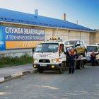 Служба эвакуации транспортных средств