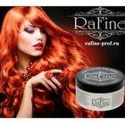100% натуральная Маска для восстановления волос RaFine (всего за 4 процедуры)