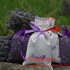 Лаванда цветы и саше в подарочной коробочке