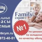 Ортопедические матрасы КДМ Family по самым доступным ценам