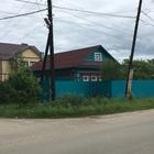 Продаётся дом на земельном участке 6 соток